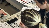 Designing Your Lucky Character with a Brush Pen Experience in Fukuoka, Fukuoka, Craft Classes