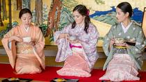 Experience Matsushima and Shiogama Cultural Tour Including VIP Access to Private Tea House Room, ...