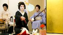 Geisha show and traditional game experience in Tokyo, Tokyo, Theater, Shows & Musicals