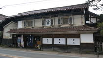 Guided Walking Tour in the Historical Town of Kitakata, Tohoku