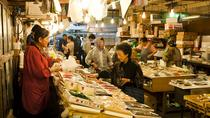 Hachinohe with Back Alley Bar Tour and Fresh Seafood Breakfast at Morning Market, Tokyo, Bar, Club...