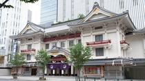 Kabuki Show Ticket at Kabuki-za, Tokyo with brief introduction, Tokyo, Theater, Shows & Musicals