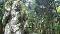 Kunisaki Peninsula 2 Days Tour: into a world of religion and history, Oita, Historical & Heritage ...