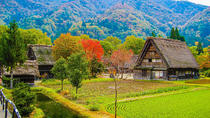 Private Custom Full-Day Tour of Shirakawa-go from Takayama, Takayama
