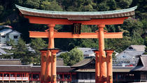 Private Hiroshima Custom Full-Day Tour by Chartered Vehicle, Hiroshima, Day Trips
