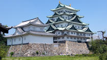 Private Nagoya Custom One Day Tour by Chartered Vehicle, Nagoya, Custom Private Tours