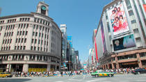 Private Tokyo Custom Shopping Tour by Chartered Vehicle, 東京