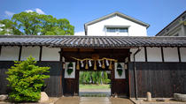Private Tour: Visit Nada Sake Brewery from Kobe, Kobe, Private Sightseeing Tours