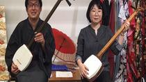 Shamisen (Japanese traditional musical instrument) Experience in Fukuoka, Fukuoka, Theater, Shows & ...