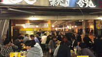 Tokyo Local Food and Drink Experience with a Bar Hopping Master, Tokyo, Food Tours
