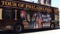 Hop-on Hop-off and Philly By Night Tour Combo, Philadelphia, Hop-on Hop-off Tours