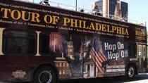 Philadelphia 27-Stop Doppeldecker-Tour-Pass, Philadelphia, Hop-on Hop-off-Touren