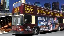 Philly By Night Double Decker Bus Tour, Philadelphia, Hop-on Hop-off Tours