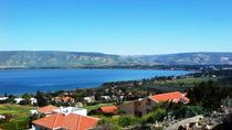 Private Day Tour: Sea of Galilee, Tiberias and Safed from Tel Aviv, Tel Aviv, Private Day Trips