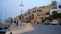 Tour privado a pie de medio día por Jaffa, Tel Aviv, Private Sightseeing Tours