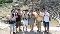 Best of Ephesus Tours From Kusadasi, Kusadasi, Day Trips