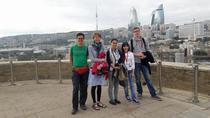Halbtägige Baku City Sightseeing Tour, Baku