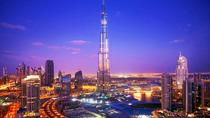 Dubai City tour sharing (Weddings & Honeymoon ), Dubai