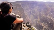 Jabl Shams with Nizwa as Kids friendly trip, Muscat, Kid Friendly Tours & Activities