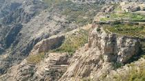 Jebel Akhdar - Cool and Green, Muscat, Ports of Call Tours