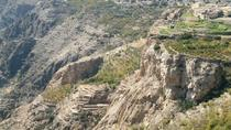 Jebel Akhdar Cool and Green (Muscat tours):Oman Shore excursions, Muscat, Ports of Call Tours
