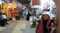 Muscat City Tour -Half-Day- Mystic Muscat (Oman Shore excursions), Muscat, Ports of Call Tours
