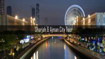 Sharjah and Ajman (Shore Excursions ), Dubai, Ports of Call Tours