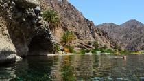 Wadi Abyadh & Wekan Village (Muscat tours) :Oman Shore excursions, Muscat, Ports of Call Tours