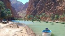 Wadi Shab full day tour (Muscat tours) : Private & custom tours, Muscat, Full-day Tours