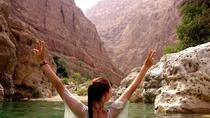 Wadi Shab full day tour (Muscat tours) : Weddings & Honeymoon, Muscat, Full-day Tours