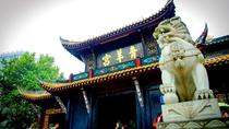 4-Hour Private Chengdu City Walking Tour with Tea Tasting, Chengdu, null