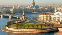 3-Day St. Petersburg Cruise Without a Visa, Helsinki, Multi-day Cruises