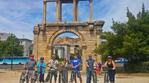 Athens Morning Bike Tour, Athens, Bike & Mountain Bike Tours