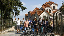 Athens Private Half Day Bike Tour, Athens, Bike & Mountain Bike Tours