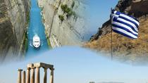 Ancient Corinth and Mycenae Private tour from Corinth, Peloponnese, Private Sightseeing Tours