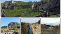 Ancient Corinth Private Tour from Corinth, Peloponnese, Private Sightseeing Tours