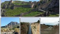 Ancient Corinth Private Tour von Korinth, , Private Touren