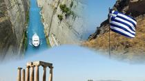 Ancient Corinth und Mykene Private Tour von Korinth, , Private Touren