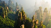 3-Day Zhangjiajie National Forest Park Tour, Zhangjiajie, Multi-day Tours