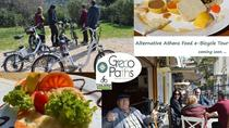 Athens Food Tour with Electric Bikes, Athens, Food Tours