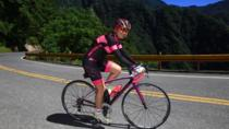 KOT Cycling Challenge - King Of Taroko Cycling Tour in Hualien, Hualien, Bike & Mountain Bike Tours
