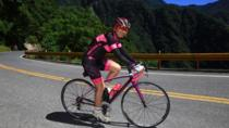 Private Day Tour: King of Mountain (KoM) Challenge and Cycling Adventure , Hualien, Bike & Mountain...