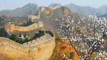 Adventure and Discover Jinshanling Great Wall Hiking Tours, Beijing, 4WD, ATV & Off-Road Tours