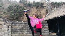 Discover Beijing City Three Days Tours All Price Will Be Included, Beijing, Multi-day Tours