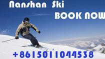 Private English Speaking Driver Transportation Service For Nanshan Ski Resort, Beijing, 4WD, ATV &...