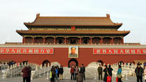 Tianjin XinGang Cruise Transport to Beijing City Sightseeing Tours With English Speaking driver, ...