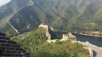 Tour HuangHuaCheng Great Wall & Yinshan Pagodas Private Driver Service (English), Beijing, Private ...
