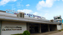 Private Departure Transfer Hotel to Saint Paul The Apostle Airport OHD, Ohrid, Airport & Ground...