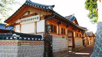 Half-Day Afternoon Tour of Seoul Including Dinner, Seoul, null