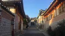Half-Day Afternoon Tour of Seoul With Downtown Seoul Pickup, Seoul, Bike & Mountain Bike Tours